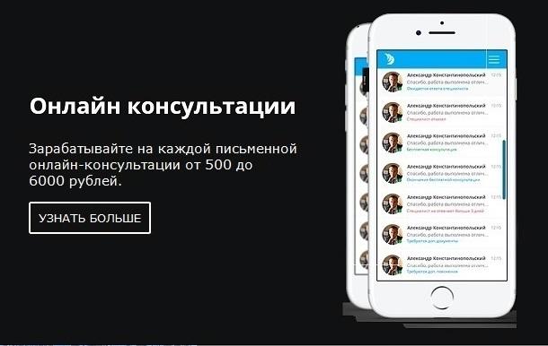 Удаленная работа юрист иркутск фриланс в беларуси уплата налогов